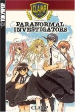 Clamp School Paranormal Investigators, Vol. 1