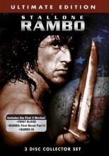 Rambo Trilogy: Ultimate Edition