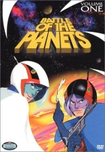 Battle of the Planets, Vol. 1