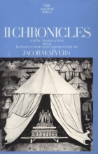 Chronicles II (Anchor Yale Bible Commentaries)
