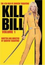 Kill Bill: Volume One