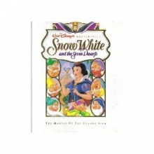 Walt Disney's Masterpiece: Snow White and the Seven Dwarfs