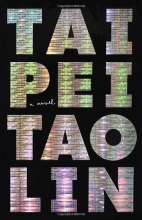 Taipei (Vintage Contemporaries Original)