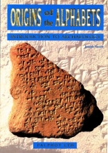 Origins of the Alphabets: Introduction to Archaeology