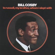 To Russell My Brother, Whom I Slept With