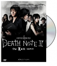 Death Note II: The Last Name