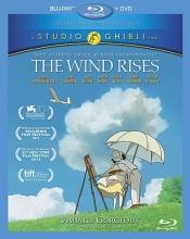 The Wind Rises [Blu-ray]