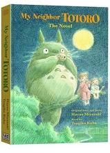 My Neighbor Totoro: A Novel