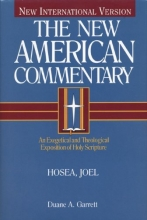 Hosea-Joel The New American Commentary Volume 19A
