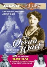 Ocean Waif  / 49-17 (1917)