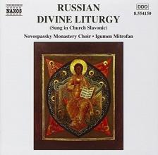 Russian Divine Liturgy