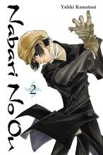Nabari No Ou, Vol. 2 (v. 2)