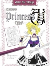 Color Me Manga: Princess Ai