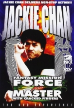 Master With Cracked Fingers/Fantasy Mission Force