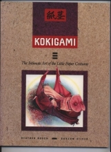 Kokigami: The Intimate Art of the Little Paper Costume