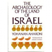 The Archaeology of the Land of Israel: From the Prehistoric Beginnings to the End of the First Temple Period (English and Hebrew Edition)