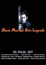 Shaw Martial Arts Legends