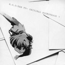 R.O.D -The TV- Original Soundtrack 1