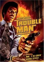 Trouble Man '72