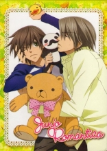 Junjo Romantica Season 1 DVD Collection