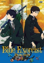Blue Exorcist Kyoto Saga Volume 2 DVD