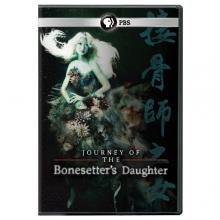 Journey of The Bonesetter's Daughter