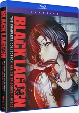 Black Lagoon: The Complete Series [Blu-ray]