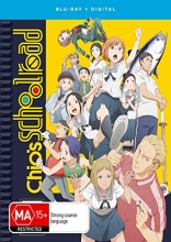 Chio's School Road: The Complete Series [Blu-ray]